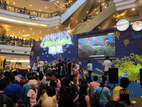 Animax Carnival 20122